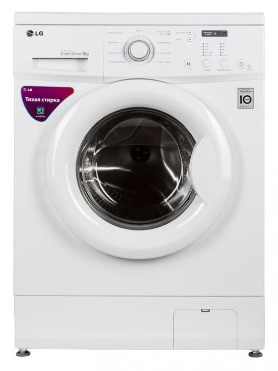 Сервисный ремонт стиральных машин LG Лджи в Казани