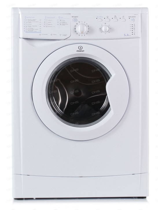Сервисный ремонт стиральных машин Индезит