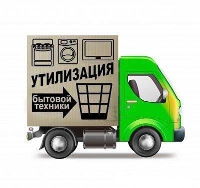 Куда сдать холодильник в Казани - скупка