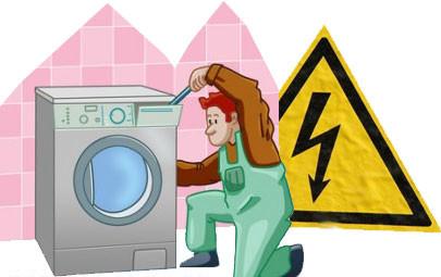 Стиральная машина бьет током - выясняем причину