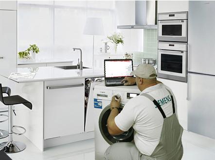 Сервисный центр Siemens в Казани