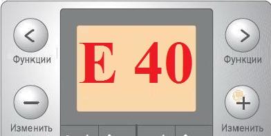 Ошибка Е40 стиральной машины Электролюкс: значение и устранение